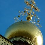 21. Januar: World Religion Day – Weltreligionstag der Bahá'í