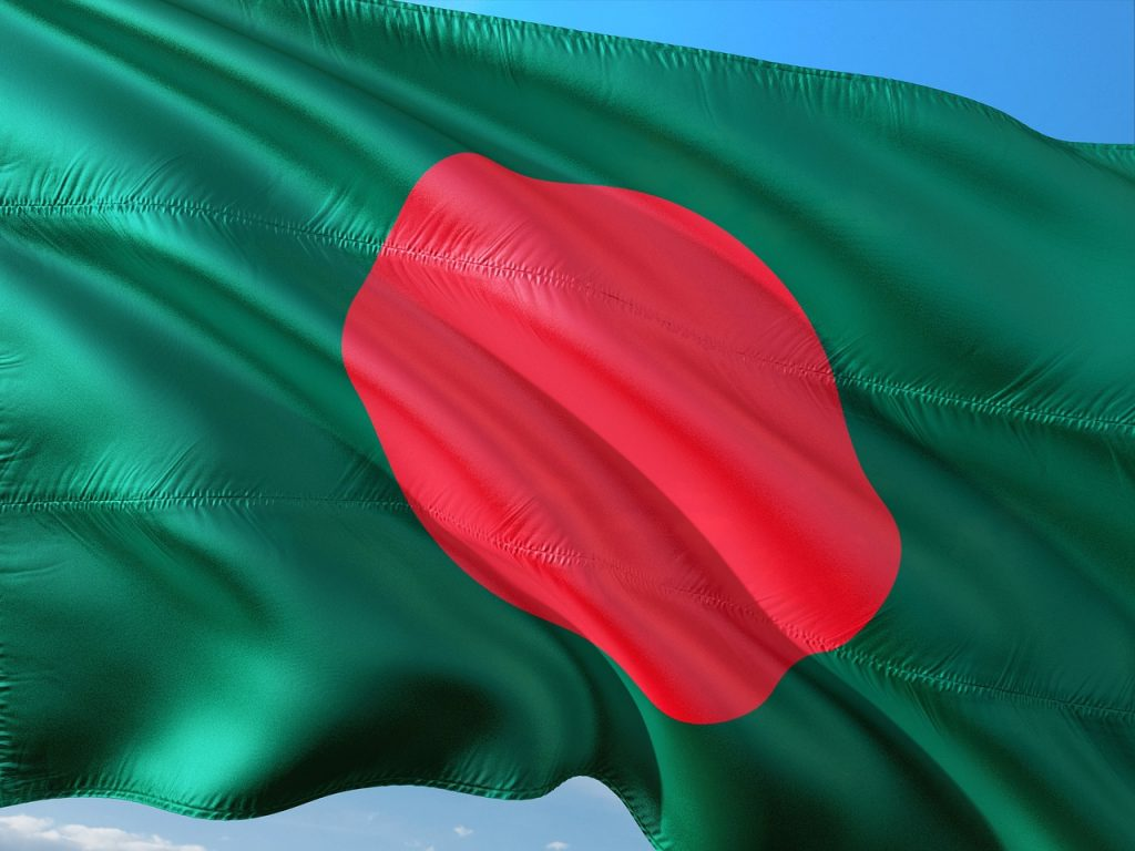 Bangladesh Tag der Trauer