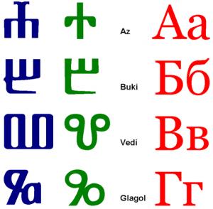 Feiertag kyrillische Schrift